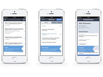 Вышла новая версия приложения Casebook.ru под iOS