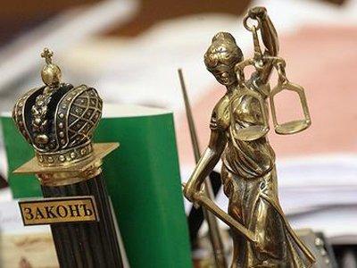 Юрист года: голосование