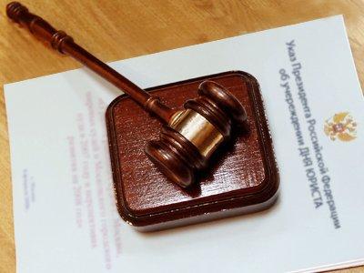 С Днем юриста, уважаемые читатели!