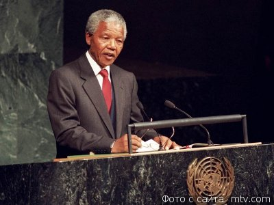 Внук Нельсона Манделы, обвиняемый в изнасиловании несовершеннолетней, отпущен под залог