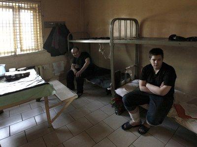 """Заключенным вСИЗО разрешат использовать планшеты иэлектронные """"читалки"""""""