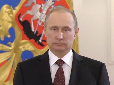Путин назначил большую группу судей и глав судов