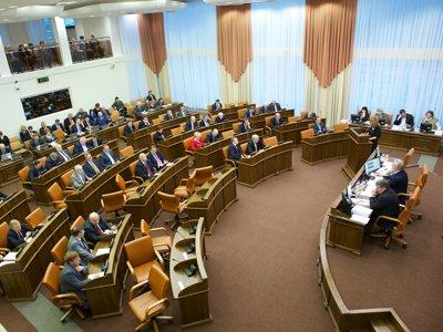 Ноябрьское заседание VI сессии краевого парламента: назначения и законы