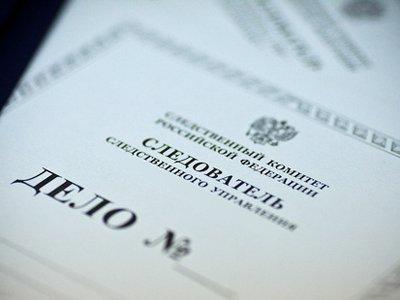 Судят конкурсного управляющего, давшего менеджерам Сбербанка 50 000 руб. за отзыв заявления из суда