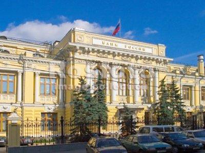 """ЦБ банкротит """"Региональный коммерческий банк"""" из топ-40"""