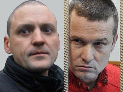 Мосгорсуд вернул Чайке обвинительное заключение по делу Развозжаева и Удальцова