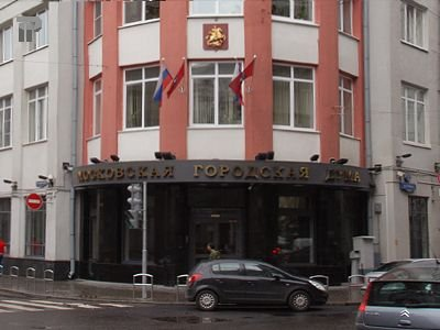Мосгордума произвела в мировые судьи помощника судьи Мосгорсуда и замзавотделом МГВС