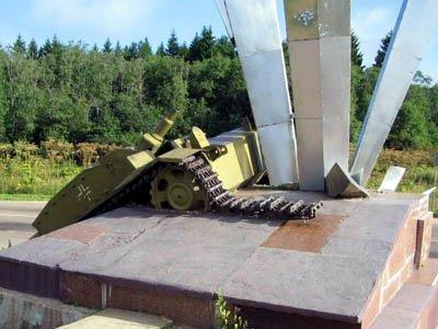 Судят реставратора, уничтожившего немецкую самоходку при восстановлении памятника панфиловцам