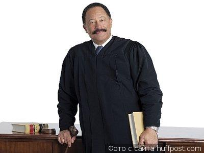 Телесудья Джо Браун отправится за решетку за неуважение к суду
