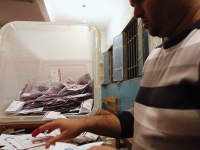 В Египте за проект новой конституции проголосовало более 95% граждан