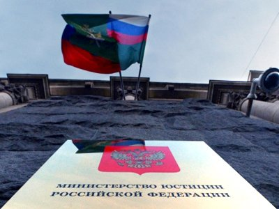 Минюст определил сроки разработки законопроекта об адвокатской монополии