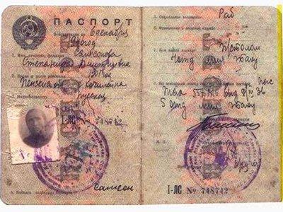92 года назад власть разрешила гражданам беспрепятственно передвигаться по РСФСР, но затем спохватилась