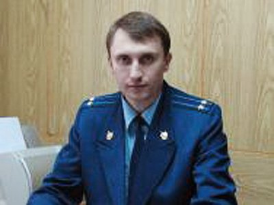 Серпуховским городским прокурором назначен 37-летний выпускник СГЮА
