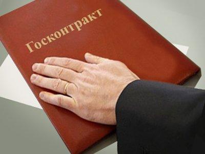 Главу управления Росаккредитации судят за госконтракты с подконтрольными фирмами на 4,1 млн руб.