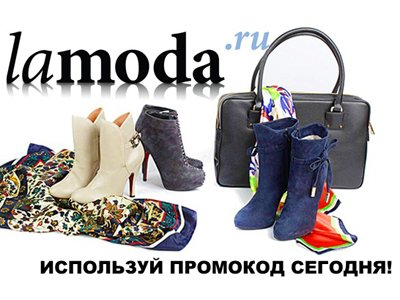 cdd465bafebe6 ФАС запретила интернет-магазину