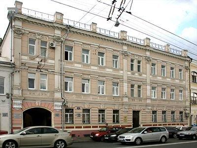 Федеральная миграционная служба России