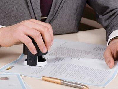 СФ ввел новое нотариальное действие – удостоверение факсимильной печати