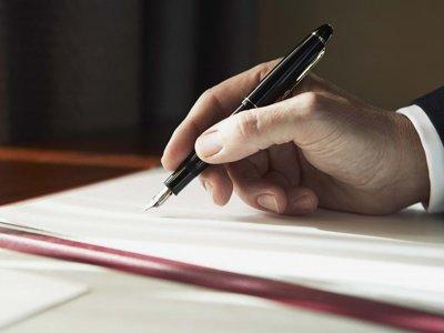 Всех чиновников и правоохранителей, уволенных в связи с утратой доверия, занесут в реестр