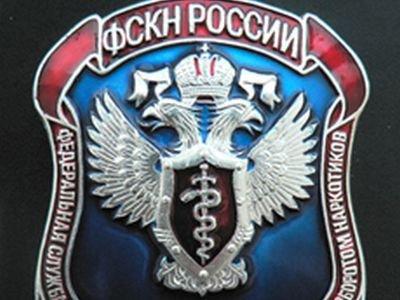 Суд Испании объявил в розыск замглавы ФСКН России
