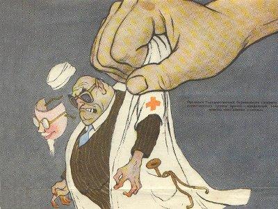 "Image result for фото карикатура дело врачей антисемитизм"""