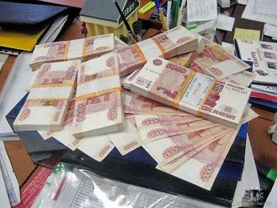 Инспектор столичной ИФНС арестован за взятку в 20 млн рублей