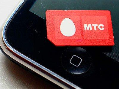 ФАС по жалобе абонента запретила рекламу тарифа МТС