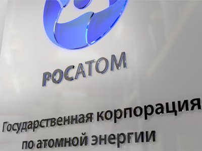 "Структура ""Росатома"" наняла юристов из Norton Rose Fulbright за 7,4 млн руб."