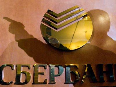 Сотрудника Сбербанка судят за хищение со счетов клиентов 400 млн руб.