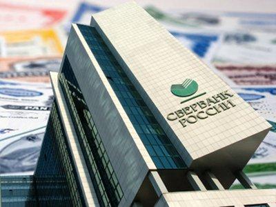 Сбербанк обратился в Суд Евросоюза с иском об отмене санкций