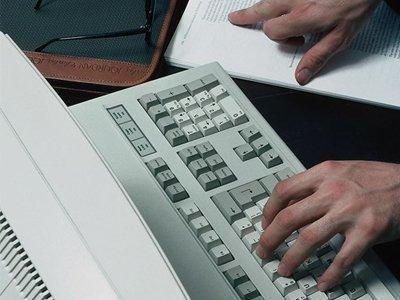 """Роскомнадзор выкорчевывает в Интернете """"Всероссийское генеалогическое древо"""""""