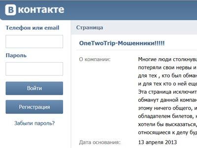 """ВКонтакте"" — оплот гражданских прав, решил суд"