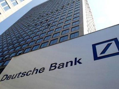 Deutsche Bank выделил более €5 млрд на судебные разбирательства