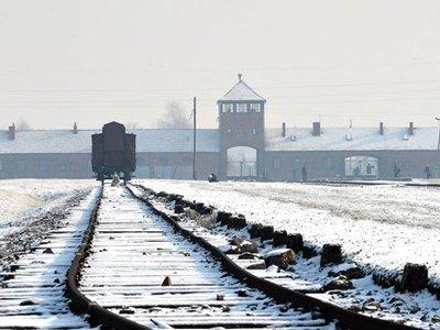 Освенцим сегодня