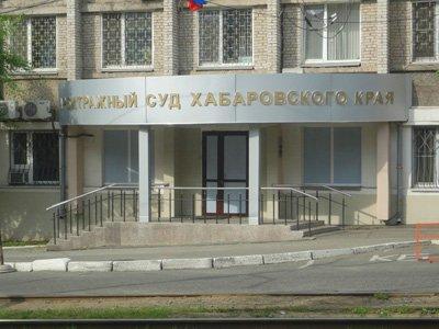 Сбербанку не удалось доказать, что арбитражный суд нарушил закон