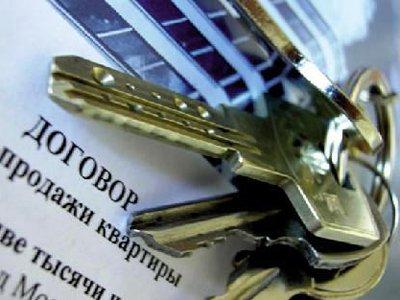 За продажу квартир, отнятых у владельцев по подложным решениям суда, назначено 9,5 года колонии