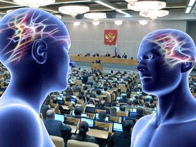 Парламентарии научились телепатии?