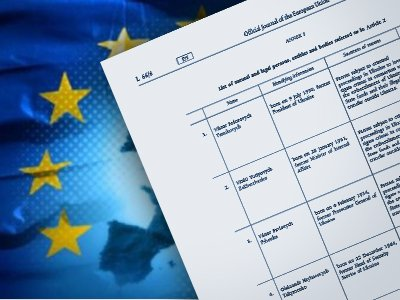 ЕС опубликовал список украинских чиновников, против которых введены санкции