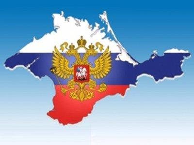 ВС объяснил крымским судьям, чем ограничено их преимущество