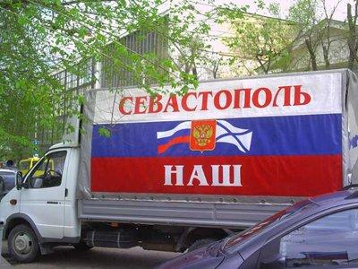 СФ создал 21-й ААС и решил, как отбирать судей в сформированные 35 крымских судов