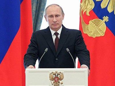 Путин наградил директора Института законодательства при Правительстве РФ и четырех судей КС
