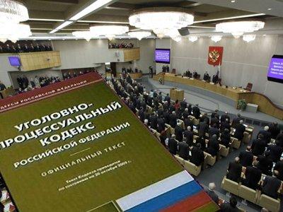 В ГД вычеркнули из поправок ВС в УПК обязанность адвокатов и прокуроров обеспечивать явку свидетелей