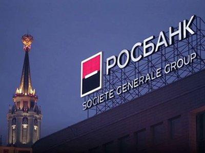 """Клиент """"Росбанка"""", с карты которого украли 100000 руб., отсудил компенсацию в тройном размере"""