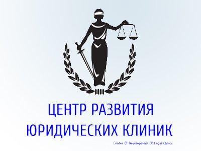"""Летняя школа """"Академия прав человека"""""""