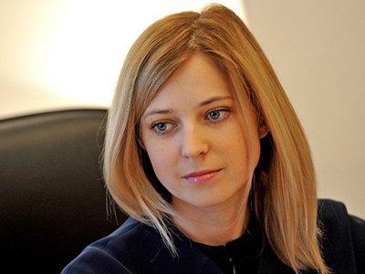 Поклонская поддержала идею считать экстремизмом отрицание референдума в Крыму