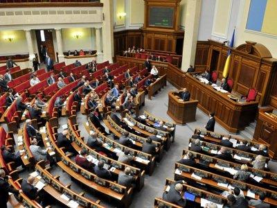 Верховная Рада Украины одобрила законопроект о реформе госслужбы