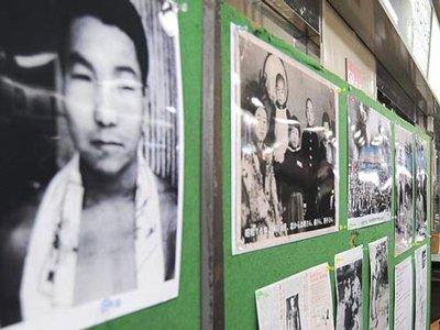 В Японии заключенный, ожидавший казни 46 лет, вышел на свободу