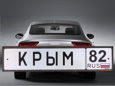Больше половины крымских автомобилей до сих пор передвигаются на украинских номерах