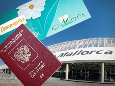 Клиентка, не получившая визу, отсудила у турфирмы 67 000 руб.
