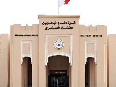 Суд Бахрейна приговорил 13 протестантов-шиитов к пожизненному заключению