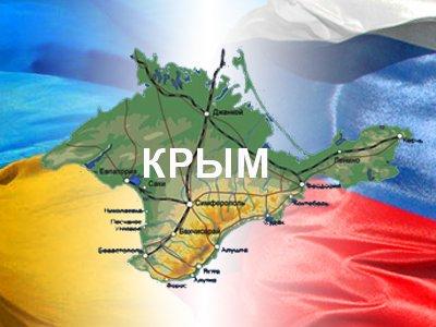 Украина возбудила уголовное дело в связи с запретом Меджлиса в Крыму